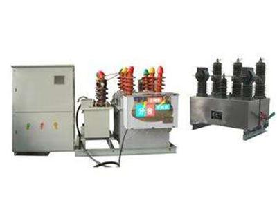 电能计量箱检测项目(金属式)