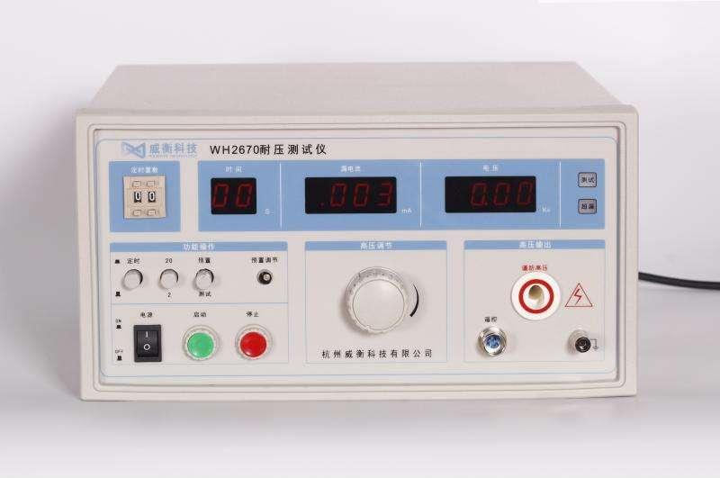 电力金具检测中的耐电压试验